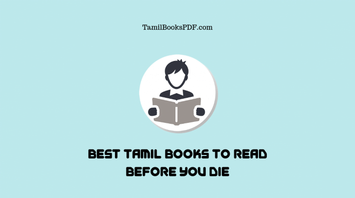 Best Tamil Books to Read Before You Die - Tamil Books PDF