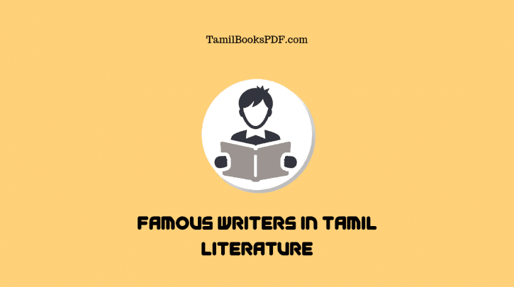 The 10 Famous Writers in Tamil Literature - Tamil Books PDF