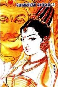 Suzhar Kaatru By Kalki Krishnamurthy