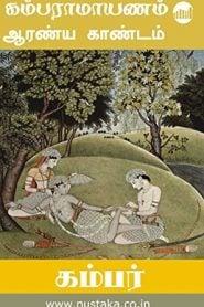 Kamba Ramayanam Aaranya Kaandam By Kambar