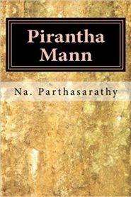Pirantha Mann By Na. Parthasarathy