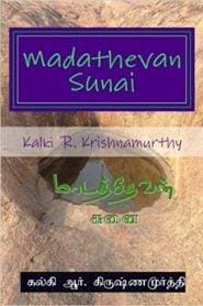 Madaththevan Sunai By Kalki Krishnamurthy