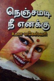 Nenjam Adi Nee Enakku By Uma Maheswari Krishnaswamy