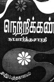 Nettrik Kann By Na. Parthasarathy