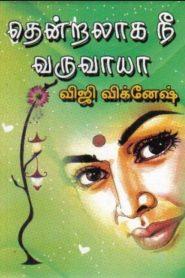 Thendral Aga Nee Varuvaya By Viji Vignesh