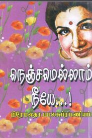 Nenjamellam Neeya By Premalatha Balasubramaniam
