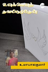 Unakkena Thavamirunthen By Uma Balakumar