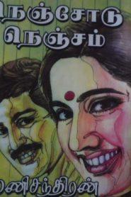 Nenjodu Nenjam By Ramanichandran