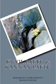 Kuyil Pattu & Kannan Pattu By Subramania Bharati
