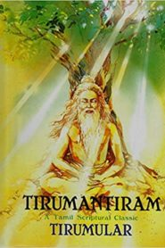Thirumanthiram By Thirumoolar