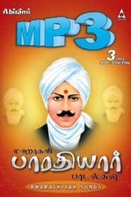 Bharathiyar Songs By Subramania Bharati