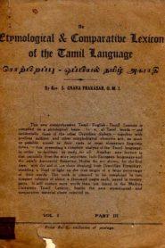 Tamil Lexicon By Gnana Prakasar