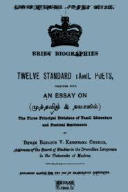 Jootishachaastiram Tamil PDF Books
