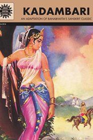Kadambari By Kamala Chandrakant