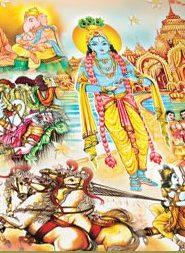 Mahabharatham In Tamil By Sri Vedavyasa