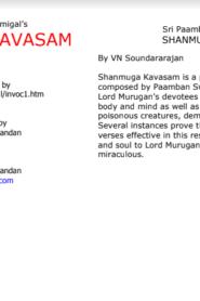 Shanmuga Kavasam Tamil PDF Book
