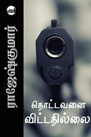 Thottavanai Vittathillai By Rajesh Kumar