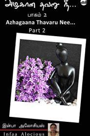 Azhagaana Thavaru Nee Part – 2 By Infaa Alocious