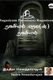 Ragasiyam Parama Ragasiyam By Indra Soundar Rajan