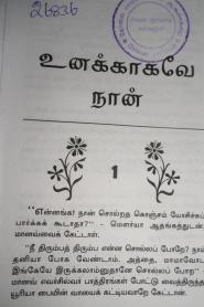 Unakkahavae Naan By Vani
