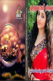 Enna Vendru Naan Solla By Muthulakshmi Raghavan