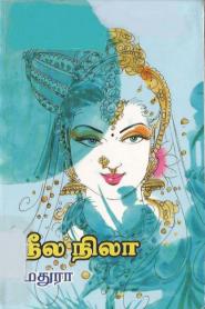 Neela Nila By Madhura