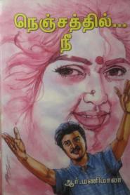 Nenjathil Nee By R. Manimala