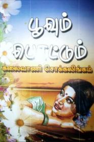 Poovum Pottum by Kalaivani Chockalingam