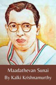Maadathevan Sunai By Kalki Krishnamurthy