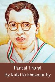 Parisal Thurai By Kalki Krishnamurthy