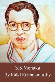S.S.Menaka By Kalki Krishnamurthy