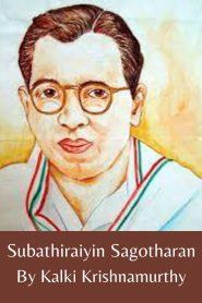 Subathiraiyin Sagotharan By Kalki Krishnamurthy