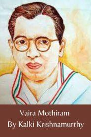 Vaira Mothiram By Kalki Krishnamurthy