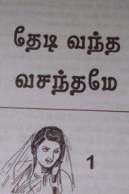 Thedi Vandha Vasanthame By Sathya Rajkumar