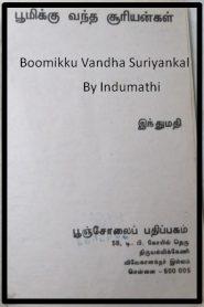 Boomikku Vandha Suriyankal By Indumathi