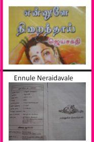 Ennule Neraidavale By Jai Sakthi