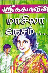Masila Nesam By Srikala