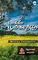 Melliya Poongatre By Jai Sakthi