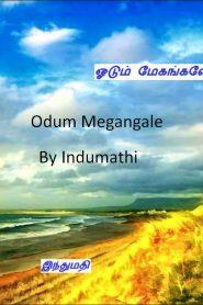 Odum Megangale By Indumathi