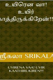 Uyirena Vaa Uyir Kaathirukiren By Srikala