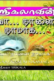 Vaa Naalai Naamaga By Srikala