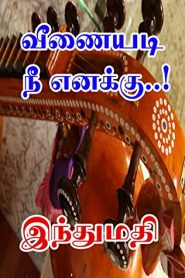 Veenaiyadi Nee Enakku By Indumathi