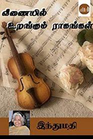 Veenaiyil Urangum Raahangal By Indumathi