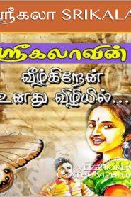 Veezhkiren Unathu Vizhiyil By Srikala