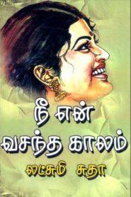 Nee En Vasantha Kalam By Lakshmi Sudha