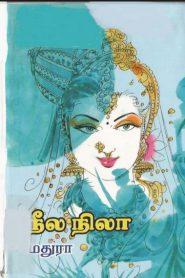 Neela Nila By Mathura