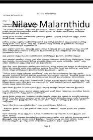 Nilave Malarnthidu By N Seethalakshmi