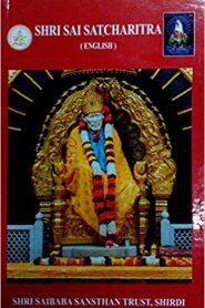 Sai Satcharitra by Shri Saibaba Sansthan