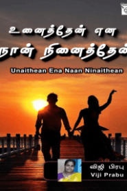 Unaithean Ena Naan Ninaithean By Viji Prabu